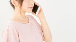 電話占い,ピュアリ,占い師,募集,求人